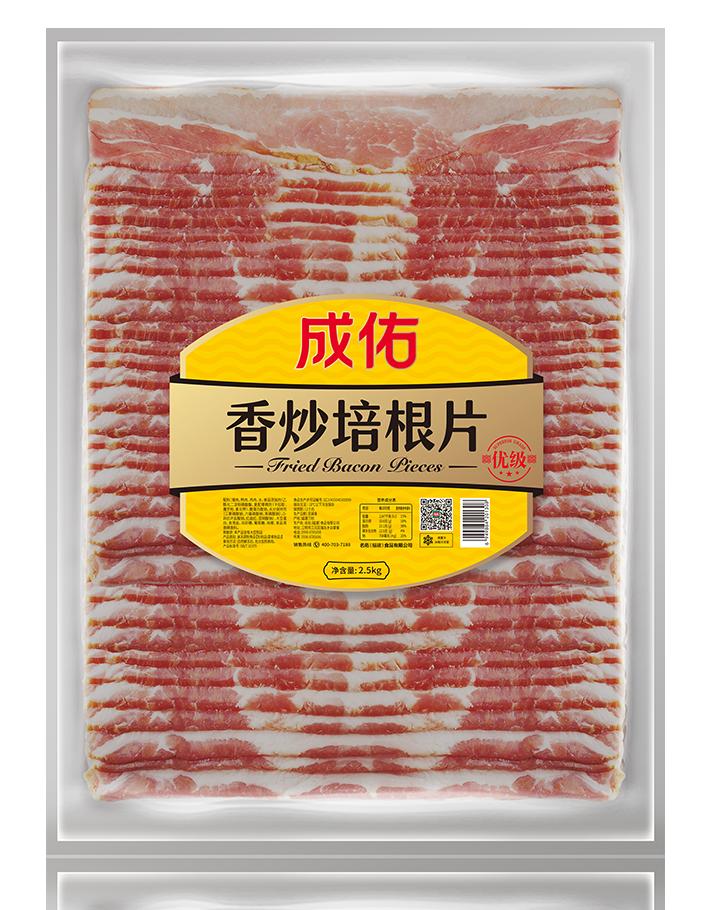 成佑香炒培根片(特级)