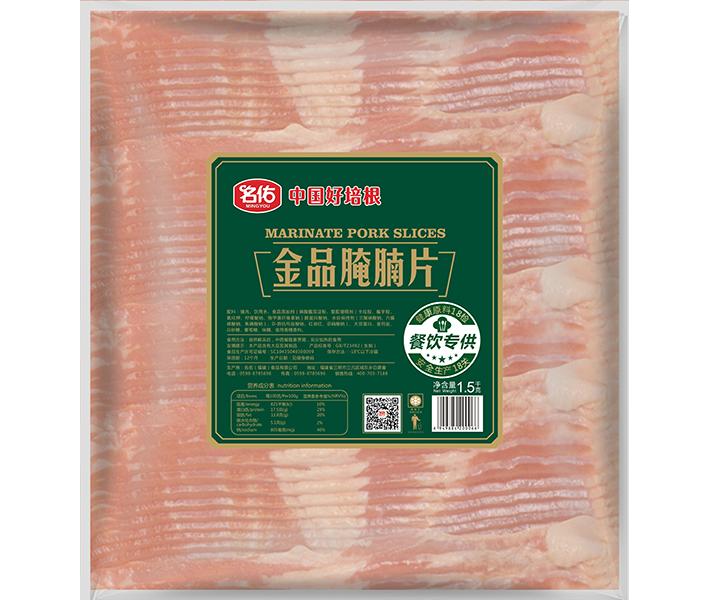 名佑金品腌腩片